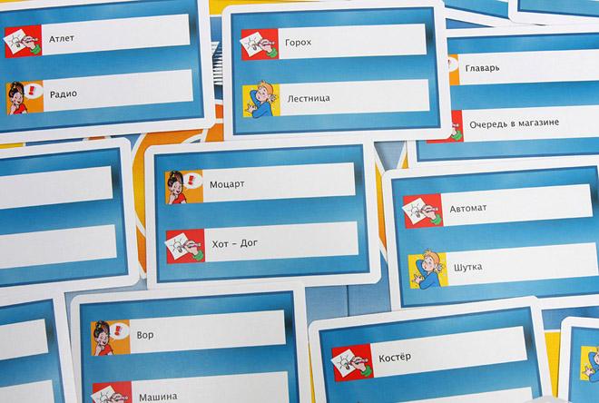 активити игра карточки скачать - фото 6